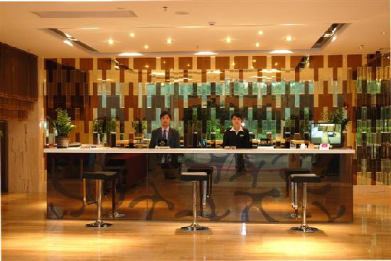 Beiyuan Fashion Hotel: 北苑时尚酒店的前台