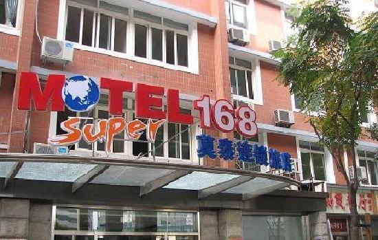Motel 168 (Shanghai Dabaishu)