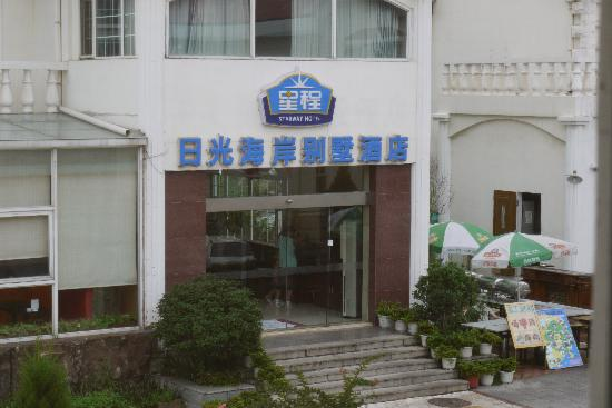 Starway Sunshine Seacoast Villa Hotel : 酒店外观