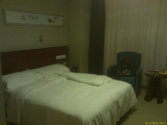 Photo of Guobin Hotel Shijiazhuang