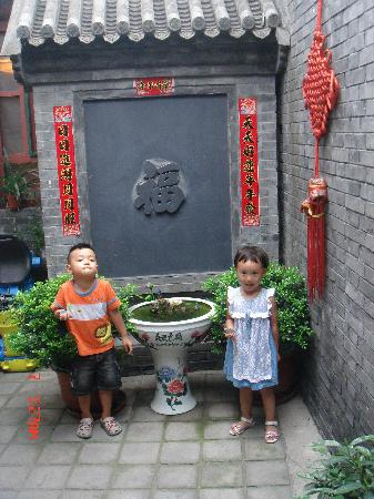 Templeside Hutong Guest House: DSC06938