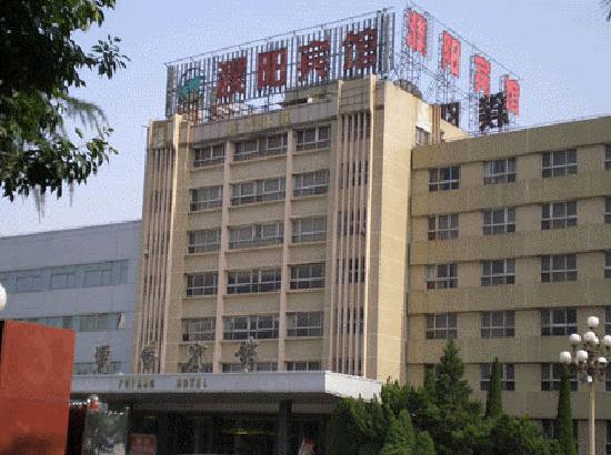 Puyang Hotel