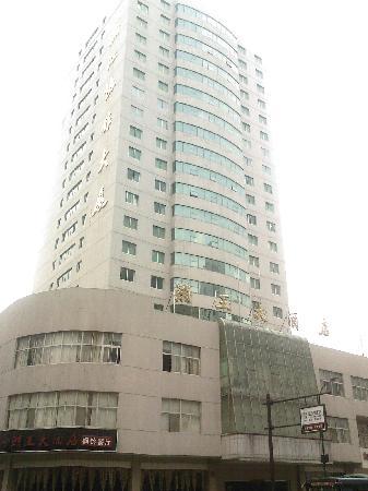 Chaowang Hotel : 酒店外景