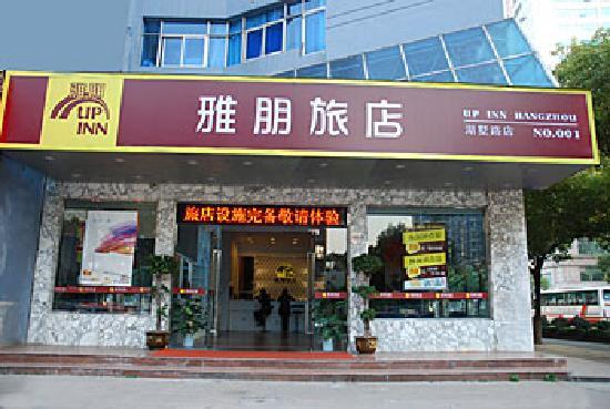 Hangzhou Up-inn