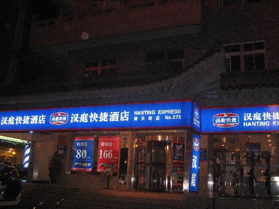 Hanting Express Xi'an South Main Street: 店门1