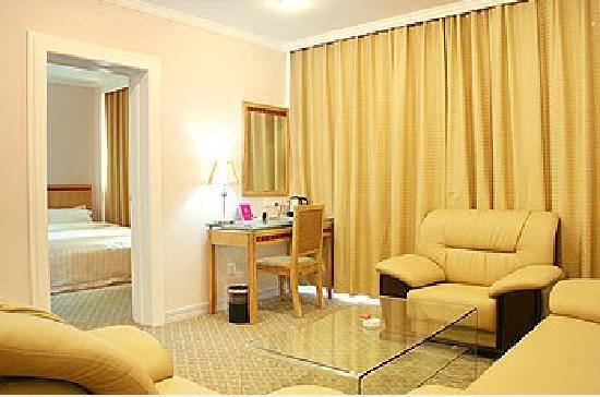 Photo of Friendship Hotel Zhengzhou