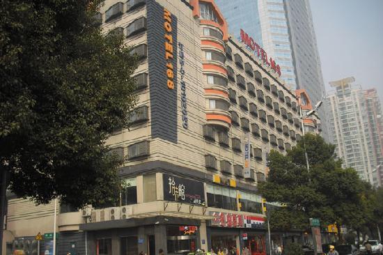 Motel 168 Beijing Zhongguancun: 123