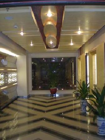 โรงแรม168(ปักกิ่งซงกวนคัน): 345