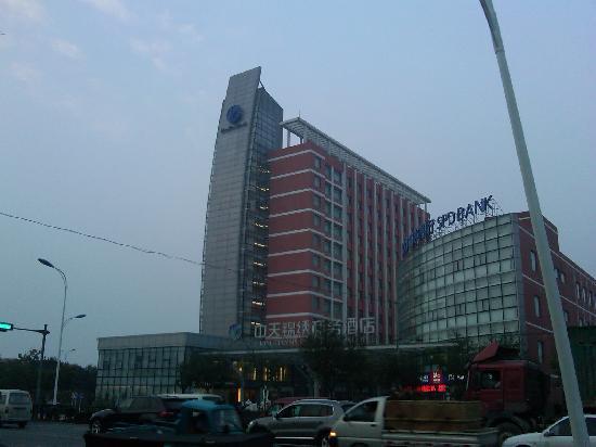 Zhongtian Jinxiu Business Hotel