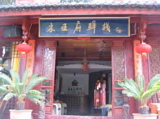 Photo of Mu's Mansion Hotel Lijiang