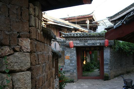 A grain of wheat Hostel: 深藏