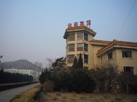 Beiyuan Hotel