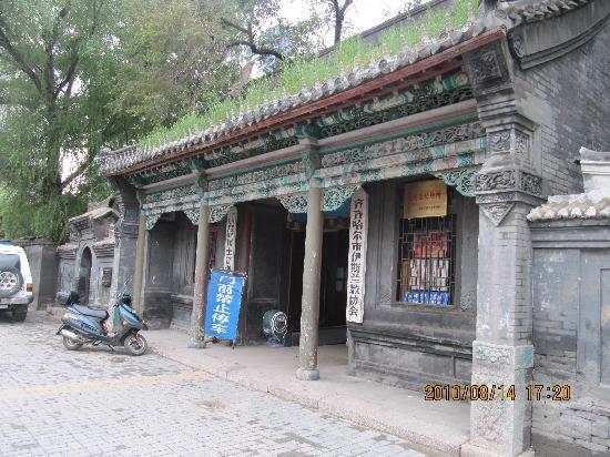 Pugui Mosque