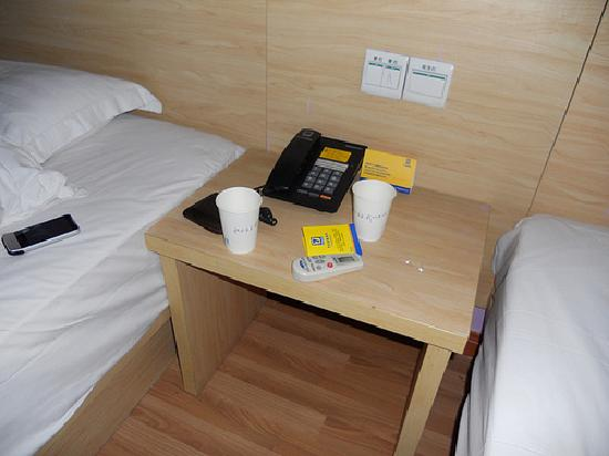 7 Days Inn (Xi'an Xigaoxin): 2