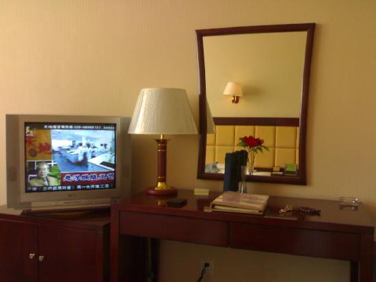 Qin'an Hotel