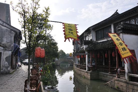 Fanrong Hostel