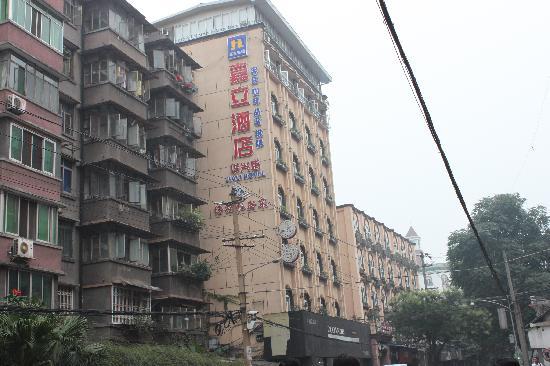 Jiali Inn Chengdu Huaxing