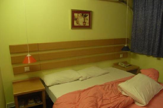 Home Inn Xi'an Zhonglou Luomashi Pedestrian Street: xi'an