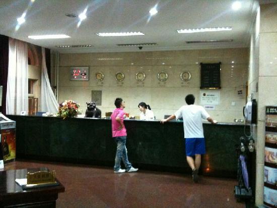 Gan Jin Hotel: 前台问询处