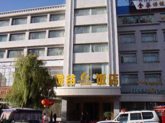 Golden Grain Hotel: 外观比较新