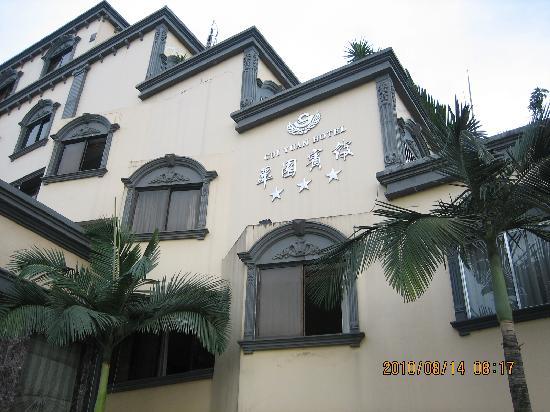 Cui Yuan Hotel : 外观