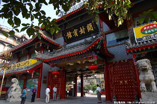 Kaifeng Hotel (Jialiju)