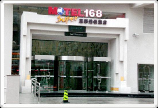 Motel 168 Dalian Sanba Square : 168