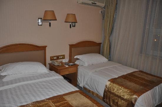 Aoyou Hotel: DSC_0007