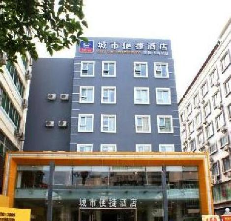City Comfort Inn Guilin Railway Station: 酒店的整体照片