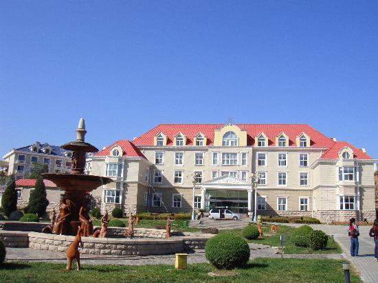 Redwine Garden Hotel: 密云红酒庄园