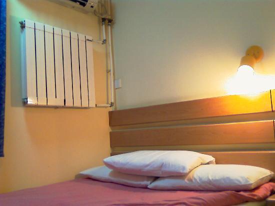 Home Inn (Beijing Beixinqiao): 房间