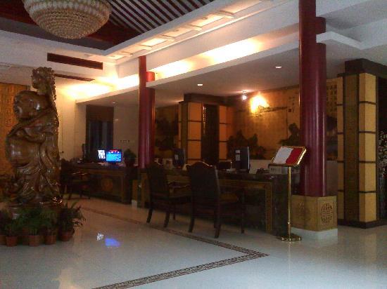Haitong Hotel: 大堂