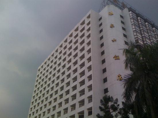 Hot Spring Hotel: 酒店外观