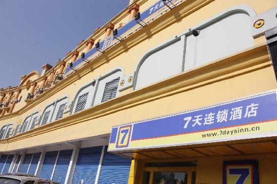 7 Days Inn Hefei Baogongci Branch: 酒店门口