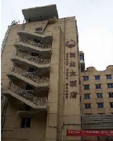 North West Hotel: 未命名