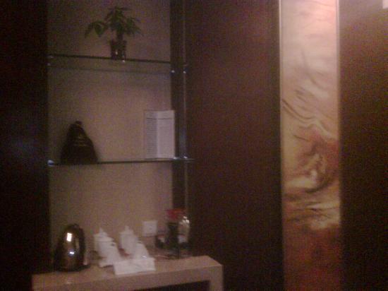 Tianfa Shunhe Business Hotel: 小吧台