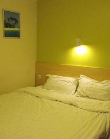 7 Days Inn (Ningbo Tianyi Plaza): 未命名55