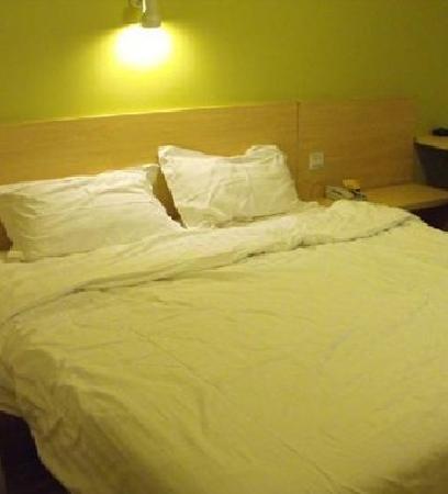 7 Days Inn (Ningbo Tianyi Plaza): 未命名555