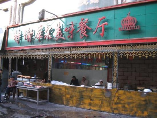 Urumqi, Chine : 特色饭店