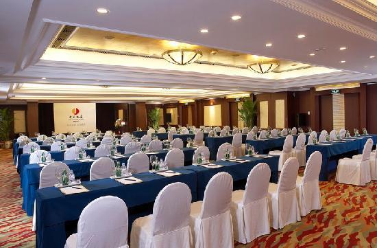 Beijing Jianguo Hotel: 多功能会议室