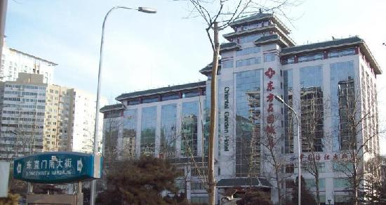 Oriental Garden Hotel: 外景
