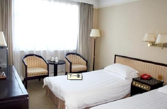 Fuqiang Hotel