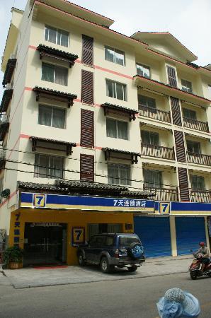 GreenTree Inn Guilin Yangsu West Street: 酒店全景图