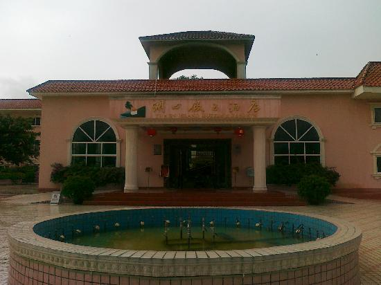 Huxin Holiday Hotel