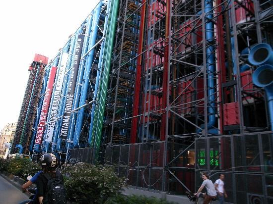 Paris, Frankrig: 庞必度 中心 (中文可能是错字)