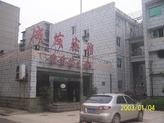 Chengfa Hotel Kangle Room Department