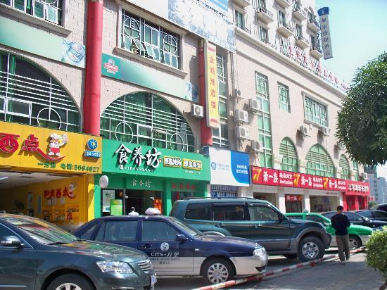Jingdu Business Hotel : 周边