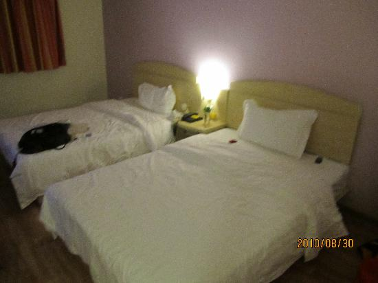 7 Days Inn (Shanghai Railway Station)