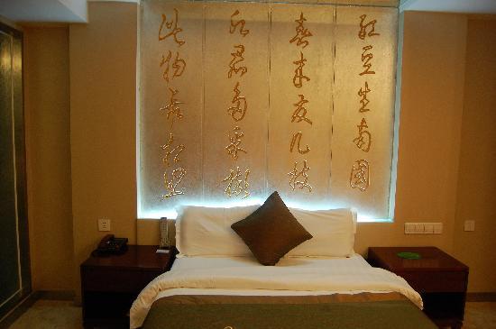 Ya'ou Grand Hotel: 大床房的床比较小呢