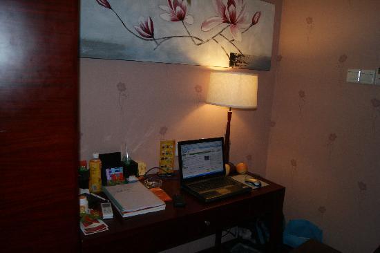 Reader Hotel: 书桌